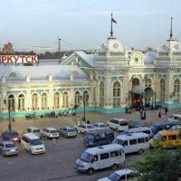 Единый клиентский центр откроется в Иркутске