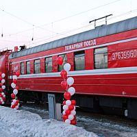 В Уссурийске появился новый пожарный поезд