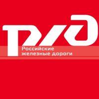 Проезды запрещающих сигналов в 2017 на РЖД