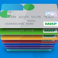 Национальная платежная карта «Мир»: основные достижения, включая прием карты «Мир» за границей
