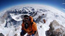 Эверест самая высокая гора в мире