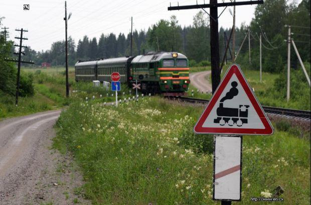 Самарские железнодорожники проводят акцию