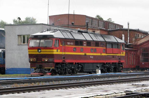 На железной дороге в Рыбинске нашли обезглавленное тело мужчины