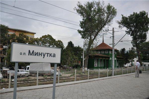 В Кисловодске женщина попала под электричку