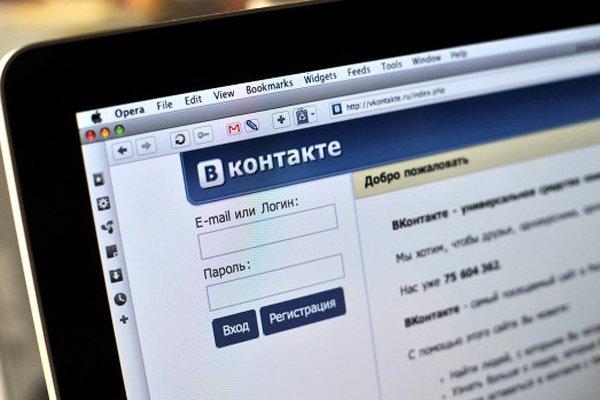 Московская транспортная прокуратура добилась закрытия в соцсетях 101 группы зацеперов