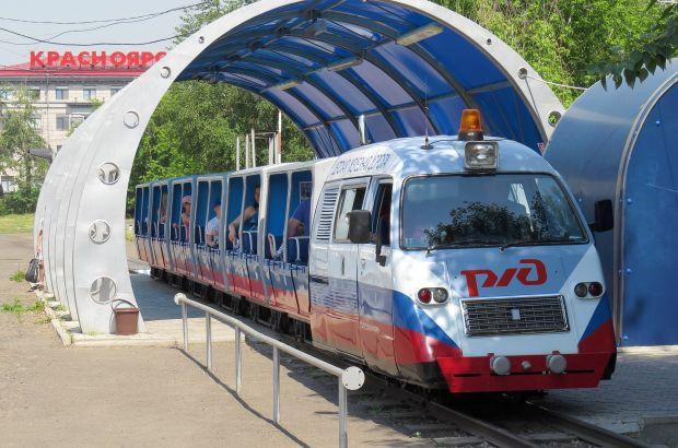В Красноярске объявили конкурс «Дай имя поезду!»