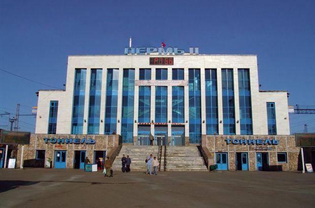Железнодорожный комплекс «Пермь-II» будет реконструирован за 15 миллиардов рублей