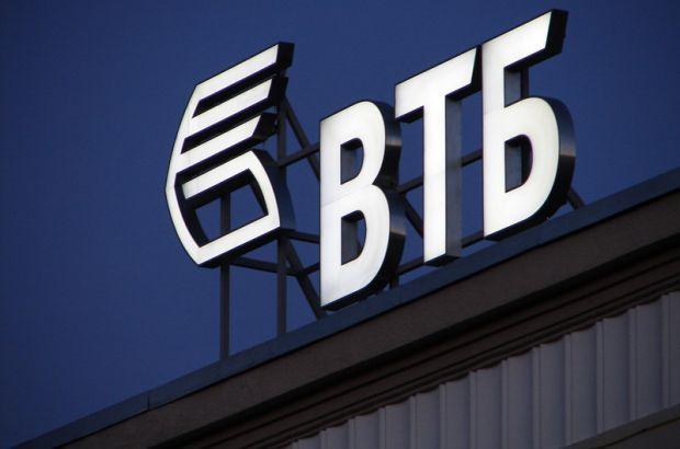 ВТБ предоставит РЖД гарантии на 10 млрд рублей по обязательствам на МКЖД