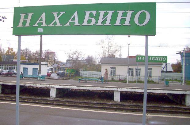 Контактный провод поврежден в районе ж/д станции «Нахабино» в Подмосковье
