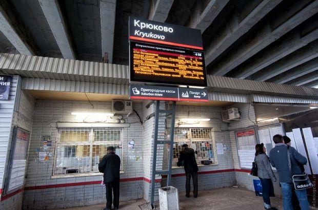 На станции Крюково будут показывать прогнозируемое время прибытия электричек