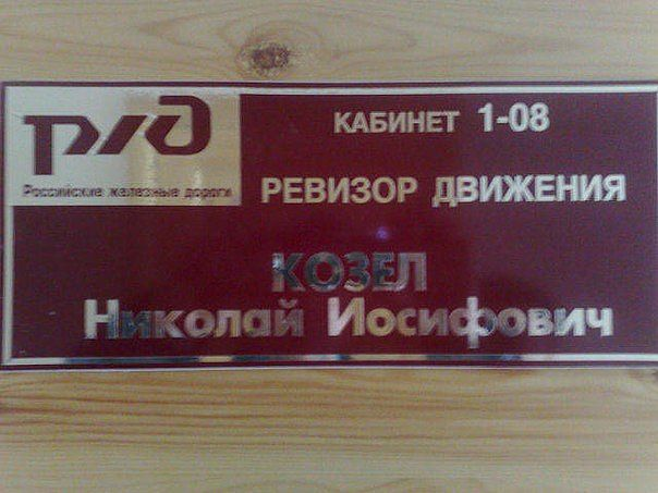 На Приволжской магистрали прошел семинар работников ревизорского аппарата