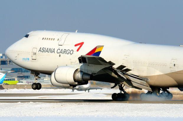 Международные авиаперевозки Asia Terminal