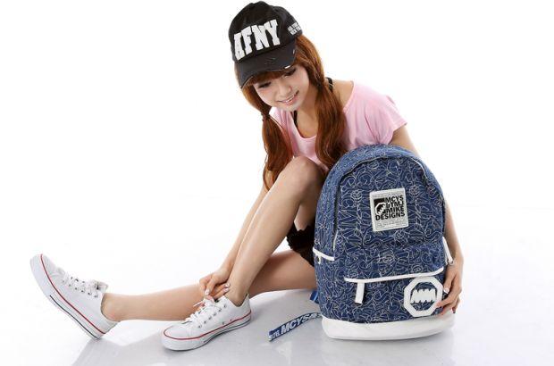 Женский рюкзак с доступными ценами и быстрой доставкой