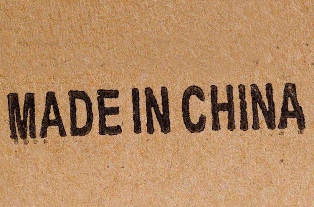 Сколько стоит отправить посылку в Китай